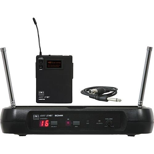 galaxy audio ecm guitar wireless system musician 39 s friend. Black Bedroom Furniture Sets. Home Design Ideas
