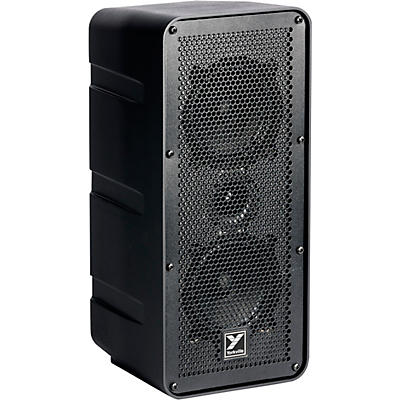 """Yorkville EXM70 Ultra Compact Dual 5"""" Powered Portable PA Speaker"""