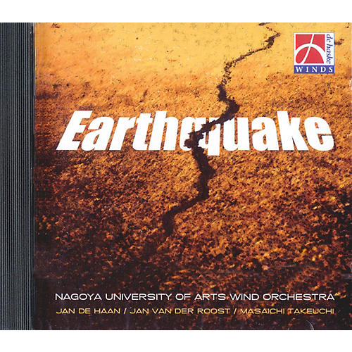 De Haske Music Earthquake Concert Band by Nagoya University of Arts Wind Orchestra Composed by Jan Van der Roost