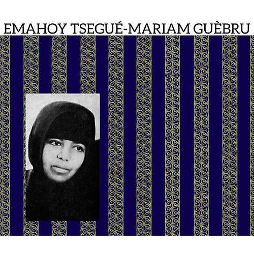 Alliance Emahoy Tsegué-Maryam Guèbrou - Emahoy Tsegue - Mariam Guebru