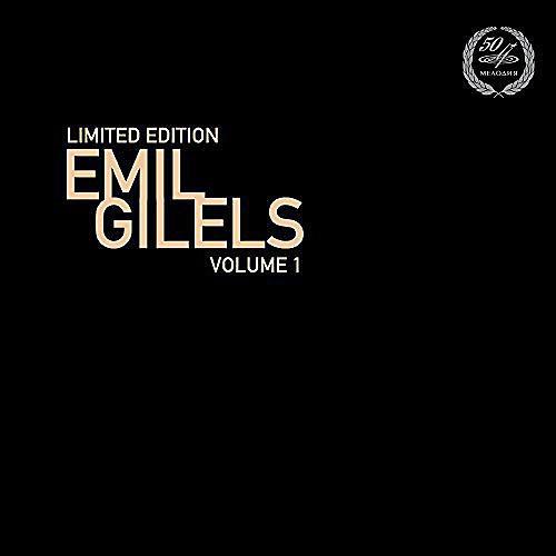 Alliance Emil Gilels 1