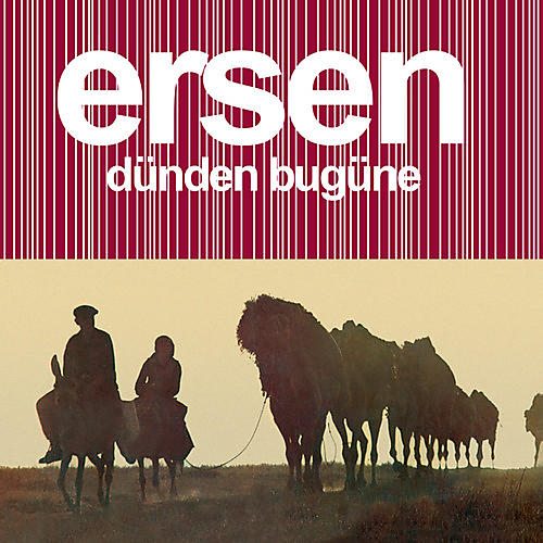 Alliance Ersen - Dunden Bugune