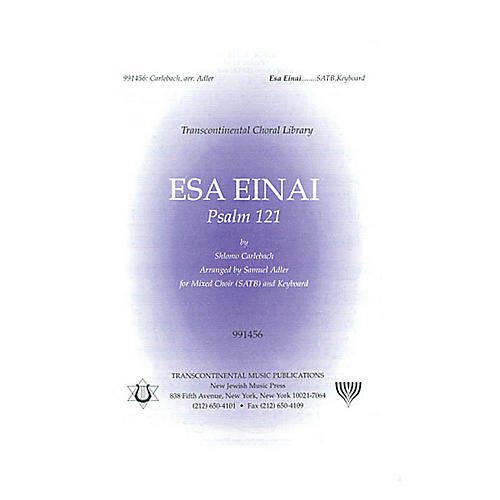 Transcontinental Music Esa Einai (Psalm 121) SATB arranged by Samuel Adler