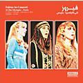 Alliance Fairuz - At The Olympia thumbnail