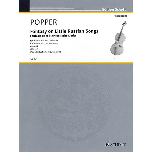 Schott Fantasy on Little Russian Songs (Cello and Piano Reduction) String Series