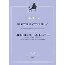 Editio Musica Budapest First Term at the Piano EMB Series Composed by Béla Bartók