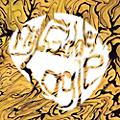 Alliance Fly Golden Eagle - Quartz Bijou thumbnail