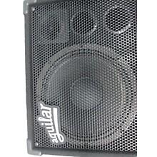 Aguilar GS112NT 1x12 Bass Cabinet