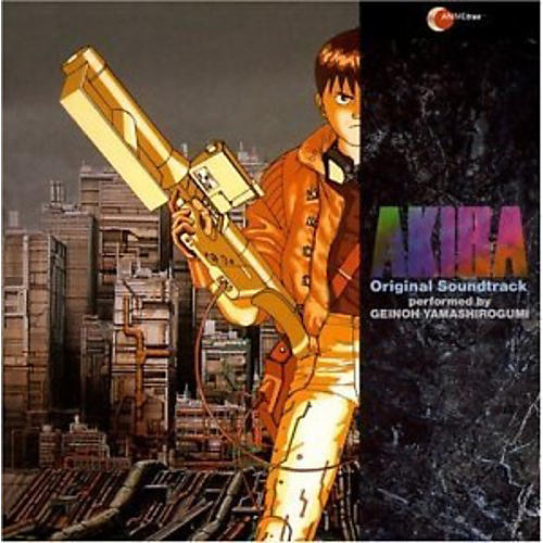 Alliance Geinoh Yamashirogumi - Akira: Symphonic Suite (Original Soundtrack)
