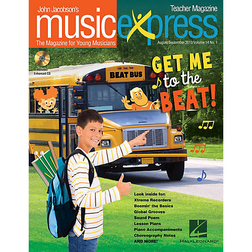 Hal Leonard Get Me to the Beat Vol. 14 No. 1 PREMIUM COMPLETE PAK by Phillip Phillips Arranged by Roger Emerson