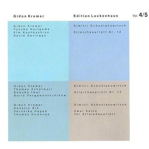 Alliance Gidon Kremer - Edition Lockenhaus 4