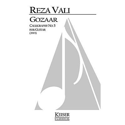 Lauren Keiser Music Publishing Gozaar: Calligraphy no. 5 (Guitar Solo) LKM Music Series Composed by Reza Vali