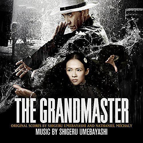 Alliance Grandmaster - Grandmaster (Original Soundtrack)