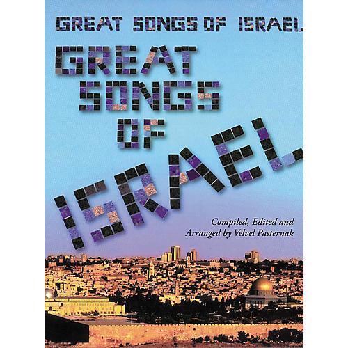 Tara Publications Great Songs Of Israel Book