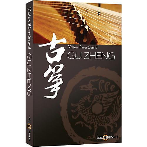 Best Service Gu Zheng Virtual Instrument