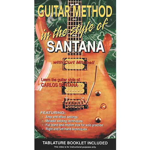 MVP Guitar Method In The Style Of Santana VHS