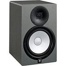 Yamaha HS5 G Powered Studio Monitor Slate Grey