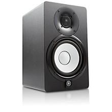 Open BoxYamaha HS5 Powered Studio Monitor