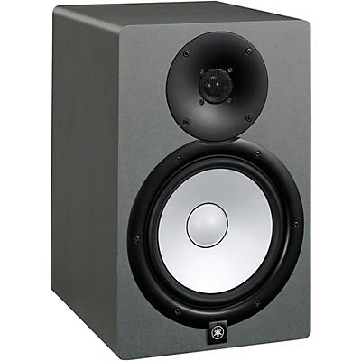 "Yamaha HS5 SG 5"" Powered Studio Monitor (Each), Slate Grey"