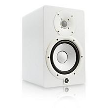Open BoxYamaha HS7 W Powered Studio Monitor