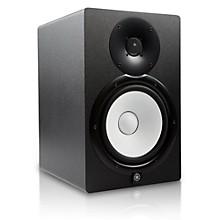 Open BoxYamaha HS8 Powered Studio Monitor