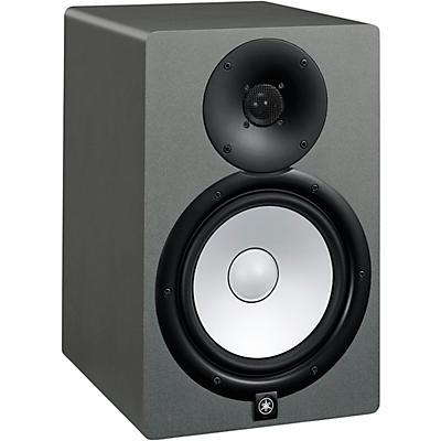 "Yamaha HS8 SG 8"" Powered Studio Monitor (Each)"
