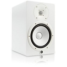 Yamaha HS8 W Powered Studio Monitor