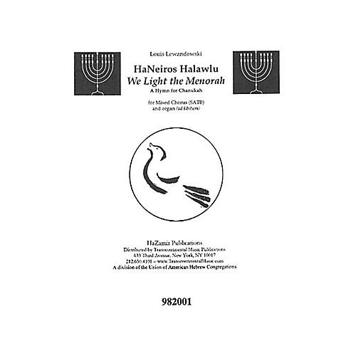 Transcontinental Music HaNeiros Halawlu (We Light the Menorah) SATB arranged by Joshua Jacobson