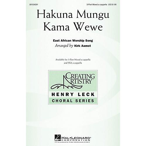 Hal Leonard Hakuna Mungu Kama Wewe 3-Part Mixed arranged by Kirk Aamot