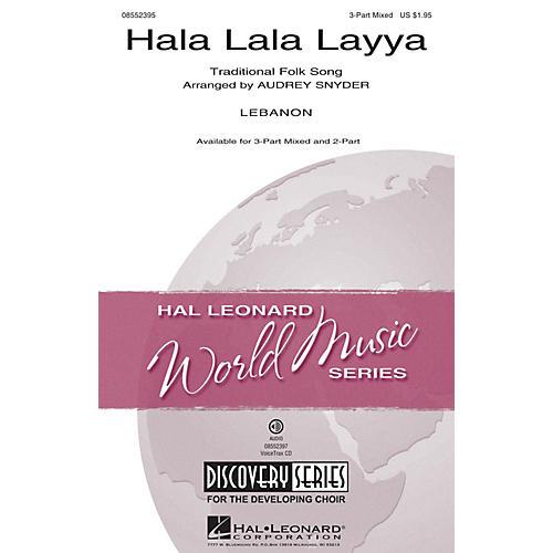 Hal Leonard Hala Lala Layya (Discovery Level 2) 2-Part Arranged by Audrey Snyder