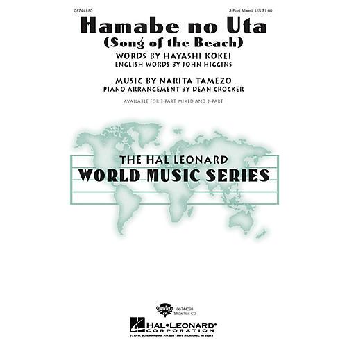 Hal Leonard Hamabe No Uta (Song of the Beach) 3-Part Mixed arranged by John Higgins
