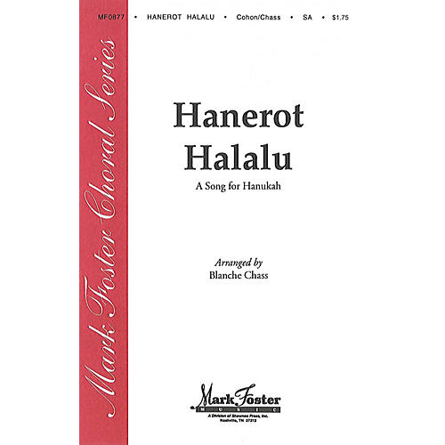 Shawnee Press Hanerot Halalu 2PT TREBLE composed by Baruch Cohon