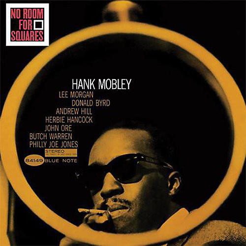 Alliance Hank Mobley - No Room for Squares