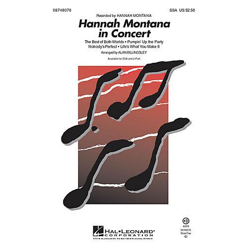 Hal Leonard Hannah Montana in Concert ShowTrax CD by Hannah Montana Arranged by Alan Billingsley