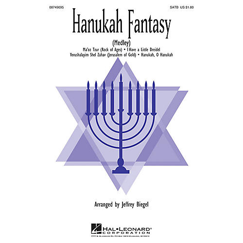 Hal Leonard Hanukah Fantasy SATB arranged by Jeffrey Biegel