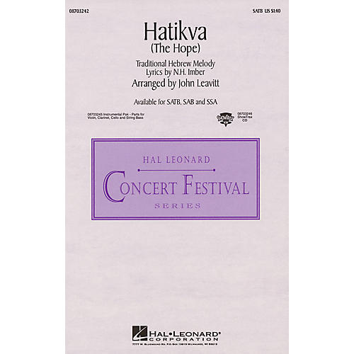 Hal Leonard Hatikva (The Hope) SSA Arranged by John Leavitt