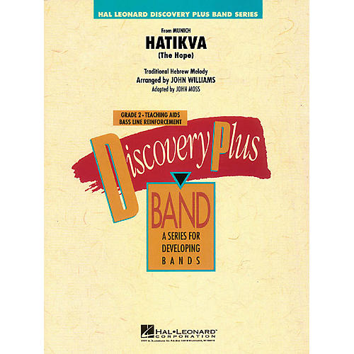 Hal Leonard Hatikva (The Hope) (from Munich) - Discovery Plus Concert Band Series Level 2 arranged by John Moss