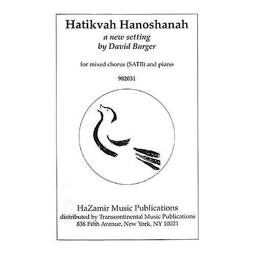 Transcontinental Music Hatikvah Hanoshanah SATB composed by David Burger