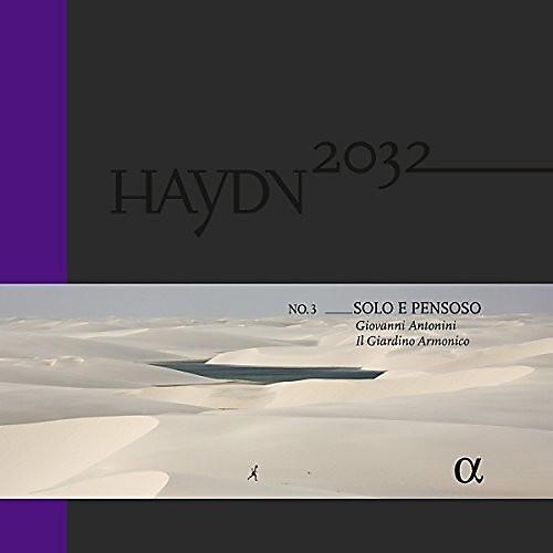 Alliance Haydn 2032 V3
