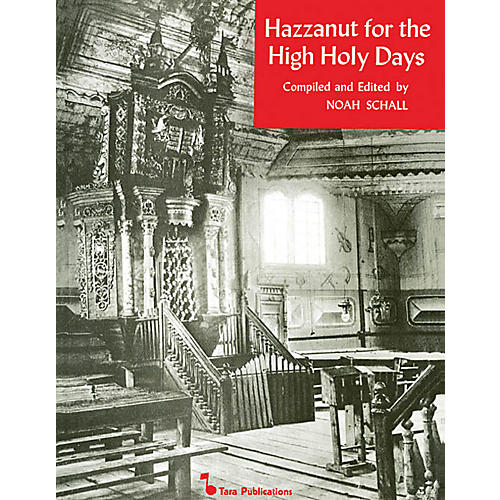 Hal Leonard Hazzanut For High Holy Days Tara Books Series