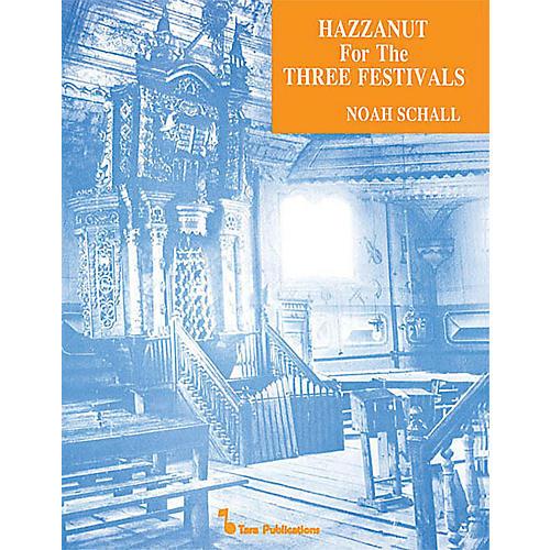 Hal Leonard Hazzanut For Three Festivals Tara Books Series