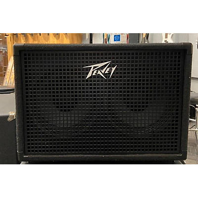 Peavey Headliner Bass Cabinet