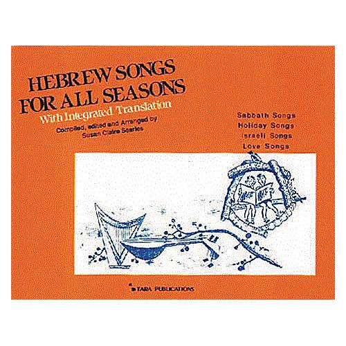 Tara Publications Hebrew Songs For All Seasons Book | Musician\'s Friend