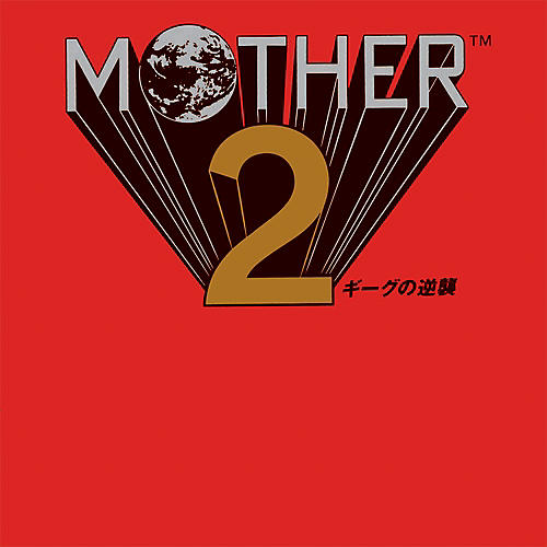 Alliance Hirokazu Tanaka - Mother 2 (Original Soundtrack)