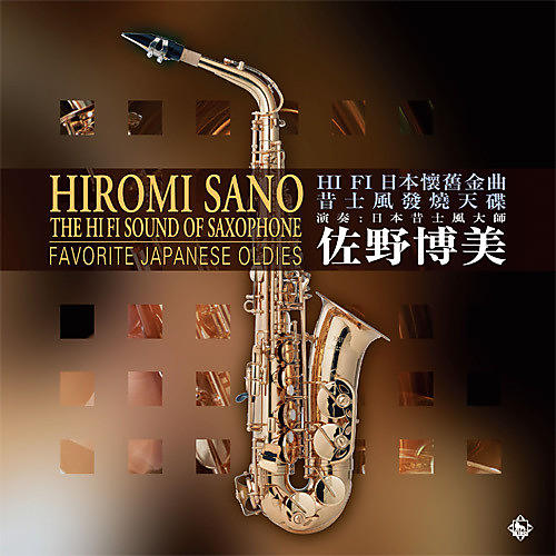 Alliance Hiromi Sano - Hi-Fi Sound of Saxophone: Favorite Japanese Oldies