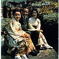 Alliance Horace Silver - Tokyo Blues thumbnail