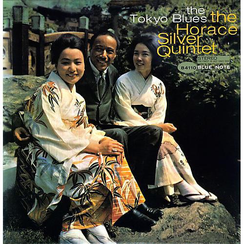 Alliance Horace Silver - Tokyo Blues