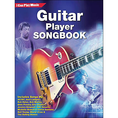 Music Sales ICanPlayMusic: Guitar Course Book/CD with 2 DVDs