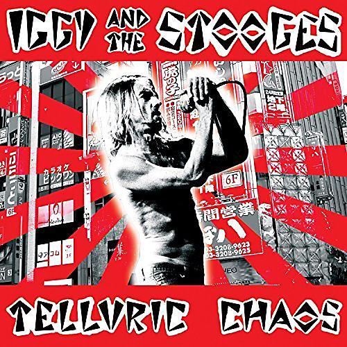 Alliance Iggy & Stooges - Telluric Chaos