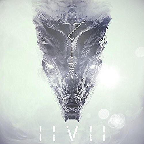 Alliance Iivii - Invasion